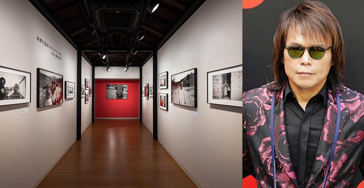 身為攝影愛好者的伍佰:攝影特展「其實不遙遠」在台北徠卡之家看得到