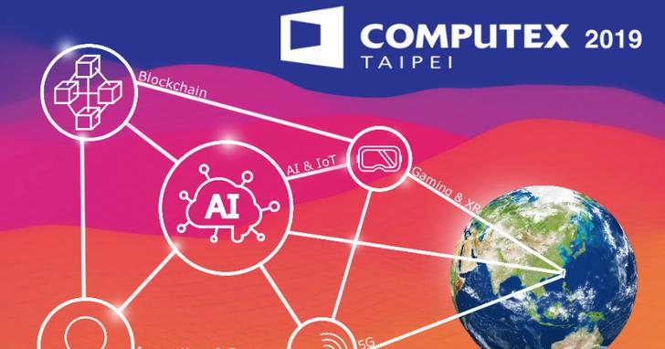 COMPUTEX 2019引領全球科技產業發展,五大趨勢跨界整合