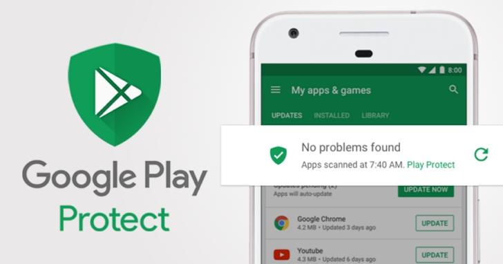 Android 平台 19款安全軟體測試結論:官方的 Google Play Protect 常漏抓又愛亂報、最不值得信任