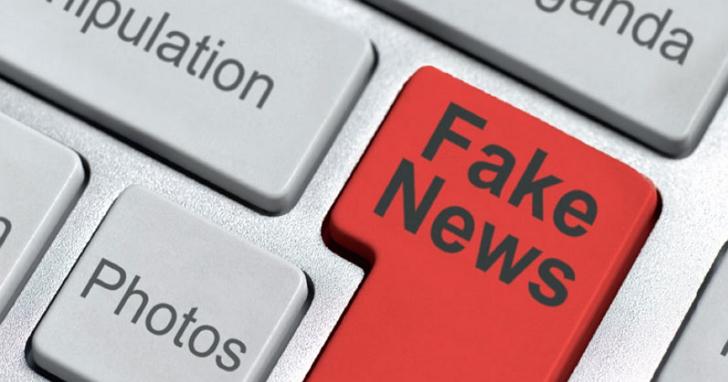 打擊假新聞,衛福部提案散布謠言最高罰100萬
