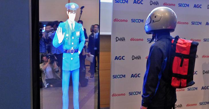 日本推出世界首個虛擬警衞「阿衛」和「小愛」:真人大小、AI 和 5G 加持