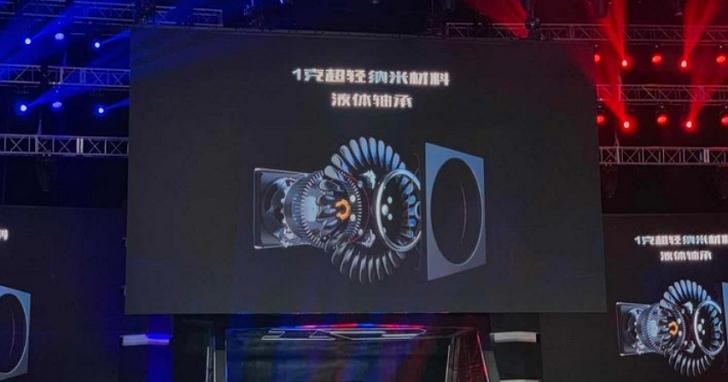 中國紅魔電競手機推出第三代,把風扇也用到手機裡了