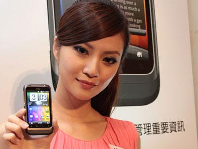 亞太電信與 HTC 首合作 HTC Wildfire S CDMA 版上市預告
