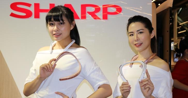 鑲上施華洛世奇水晶的頸掛式揚聲器!SHARP星鑽版Aquos Sound Partner母親節優惠開賣