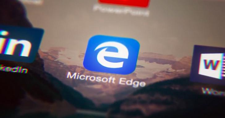 支援IE網站,微軟新版Edge瀏覽器添3大實用功能