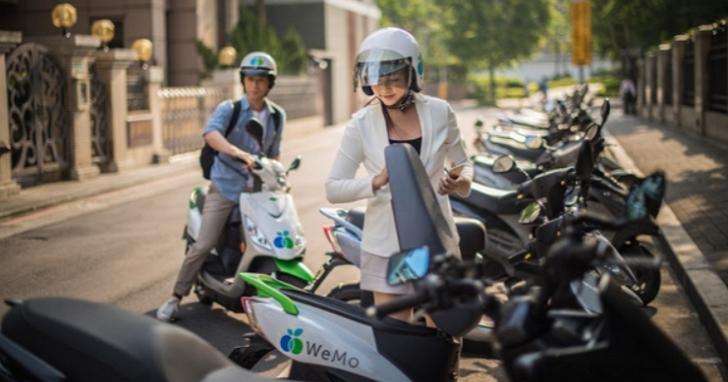 WeMo Scooter公布共享機車使用情境十大排行,單向騎乘需求居冠