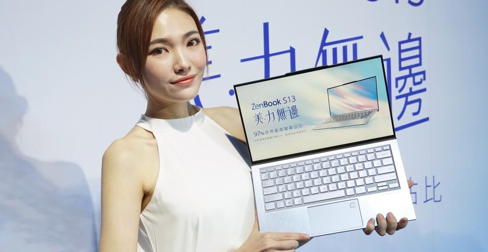 Asus ZenBooK S13 輕巧上市,螢幕占比達 97 %、搭載獨顯、售價 48,900 元起