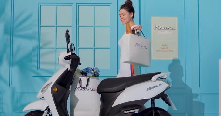 KYMCO Ionex電動車優惠開跑,Nice 100 EV補助後最低價30,800元起