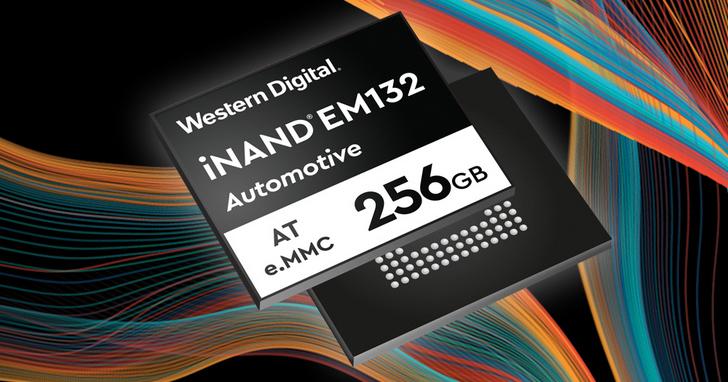 Western Digital全新iNAND AT EM132嵌入式快閃記憶體,引領自駕車時代