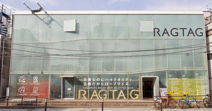 連線日本設計師品牌,二手精品拍賣平台「MAIPPLE」 上線