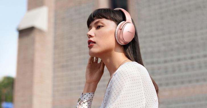 粉紅3C控照過來!Bose 無線消噪耳機 QuietComfort 35 II 全新「玫瑰金色」限量版來了