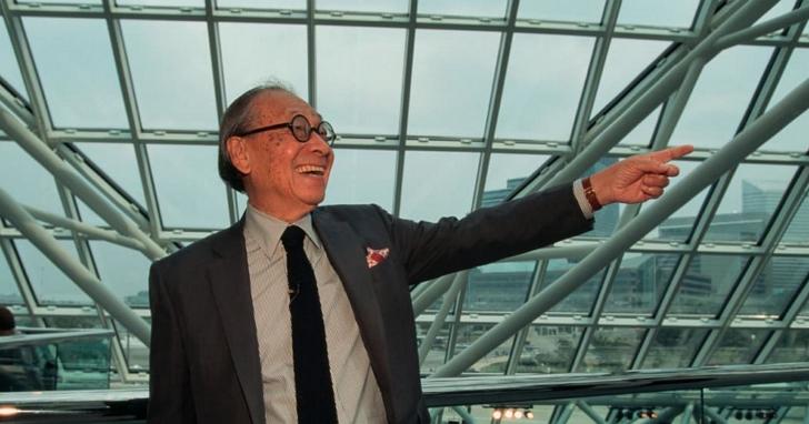 建築大師貝聿銘逝世:「最美的建築,應該是建築在時間之上的,時間會給出一切答案」