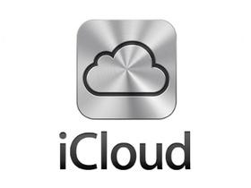Apple 將於9月22日清空 iCloud 備份資料,iOS 5 近了