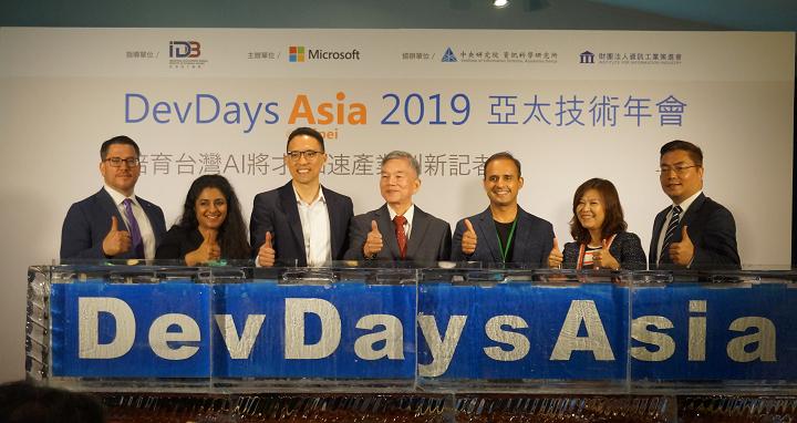 DevDays Asia 2019 台灣登場,30 位國內外專家重現微軟 Build 大會精彩內容