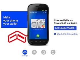 Google Wallet 啟用,手機付費時代來臨