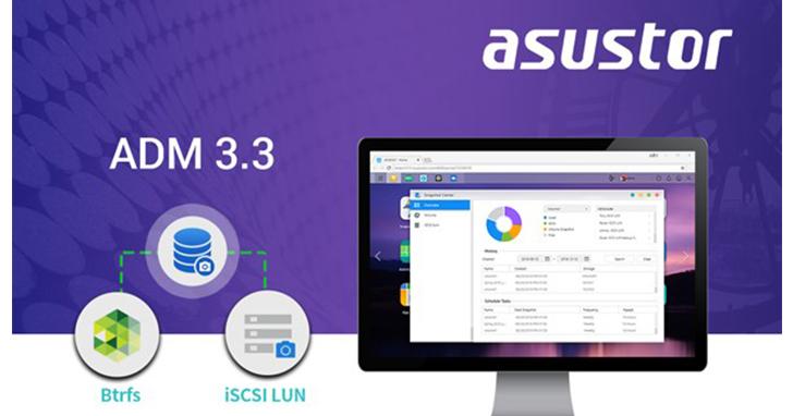 華芸科技全系列 NAS 升級 ADM 3.3