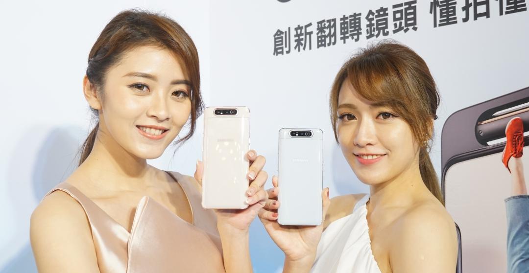 三星 Galaxy A40s、A60 新機齊發,大電量、全螢幕、三鏡頭全配備