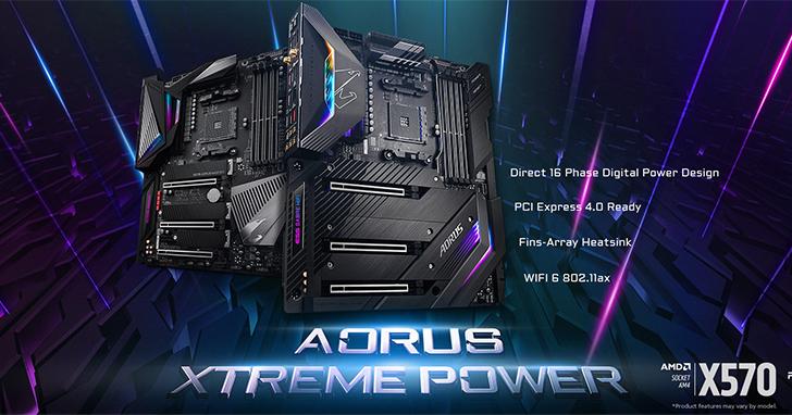 搶先支援PCIe 4.0技嘉X570系列AORUS主機板問世