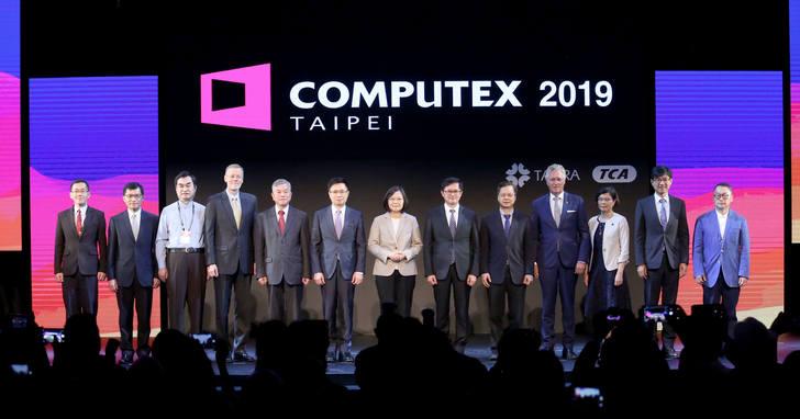 COMPUTEX 2019:台北國際電腦展首日,呈現全球科技產業生態系前瞻風貌