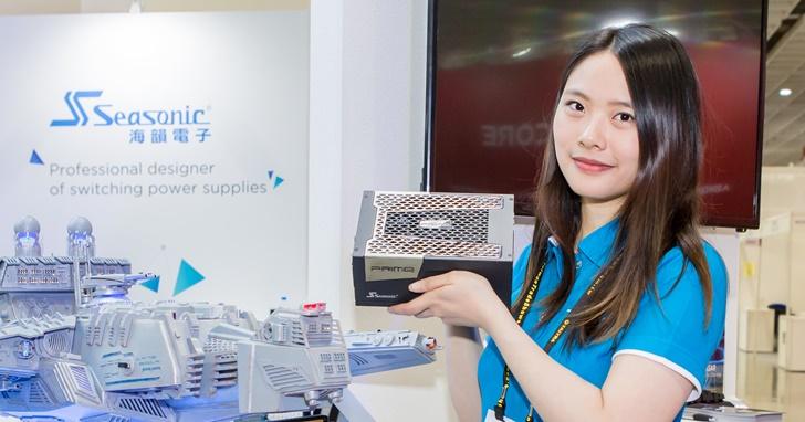 Computex 2019:容易整線 Seasonic Connect 電源供應器即將開賣,白色 FOCUS 進軍台灣市場 | T客邦