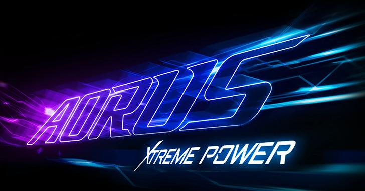 技嘉發表最新AORUS頂級個人電腦解決方案 強化玩家使用體驗