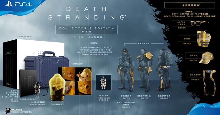 有神快拜!小島秀夫《死亡擱淺》確定於今年 11 月 8 日發售,多名好萊塢巨星參演的 3A 大作