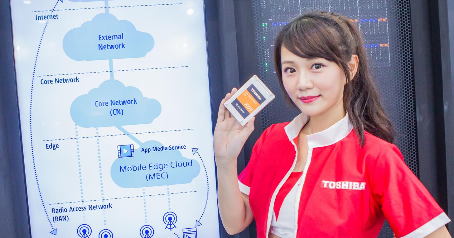 Computex 2019:TOSHIBA 企業級 SSD 新品連發!攜手伺服器大廠打造高效能資料中心解決方案! | T客邦