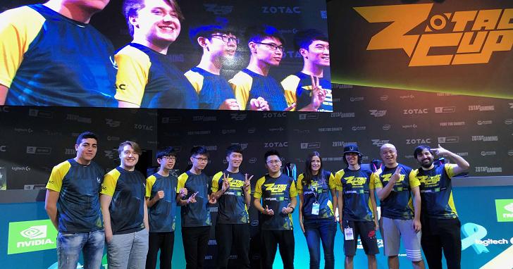Computex 2019:首屆 ZOTAC CUP 慈善盃,決賽 300 萬公益獎金展場開打!