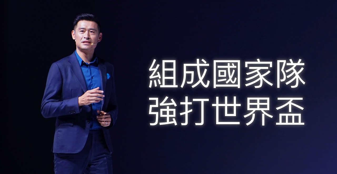 柯勝峯:光陽將帶領國內機車產業組成電動車國家隊,強打世界盃!