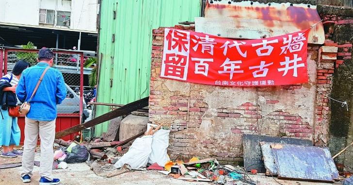 防古蹟「自焚」現象,文化資產租稅減免擴大