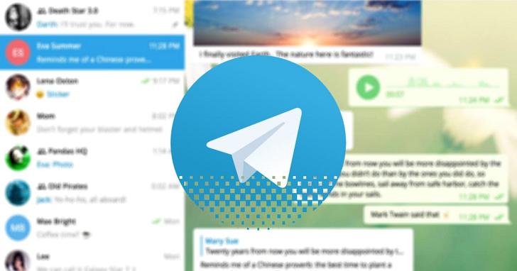 通訊軟體 Telegram 證實遭到中國大規模 DDoS 攻擊,起因於香港反送中抗議遊行