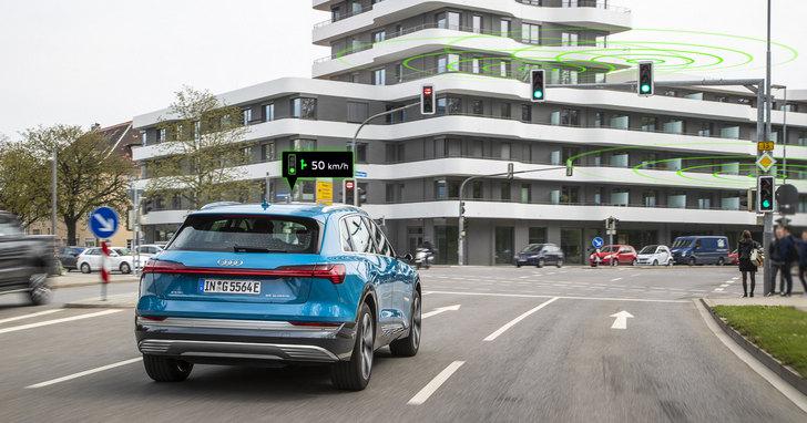讓汽車與交通號誌系統連線!Audi在歐洲啟用交通號誌資訊互聯服務