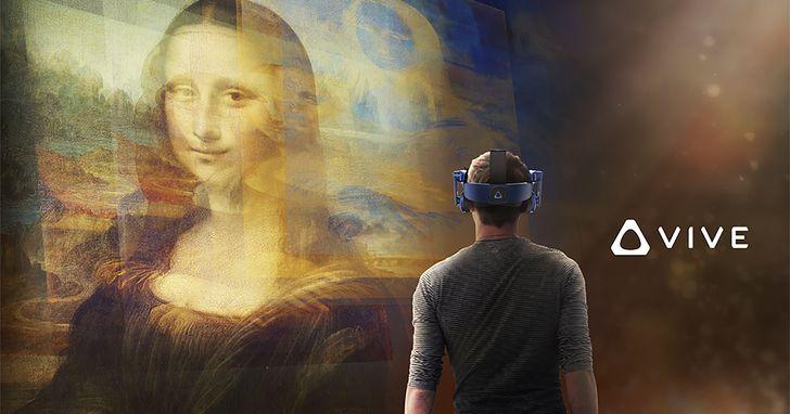 法國羅浮宮與HTC聯手出擊,打造《蒙娜麗莎:越界視野》VR展