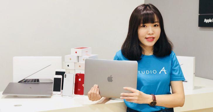 STUDIO A推出畢業季優惠,MacBook Pro滿萬折千
