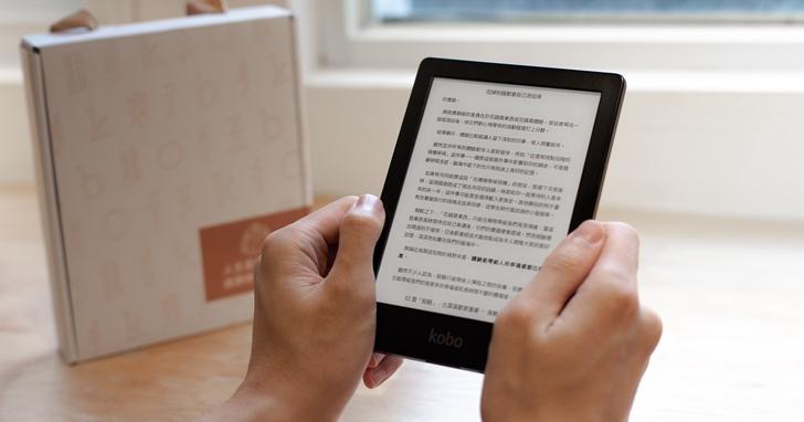 樂天Kobo電子書閱讀器只要付來回運費200元,讓你體驗最新機種 Kobo Forma 2星期