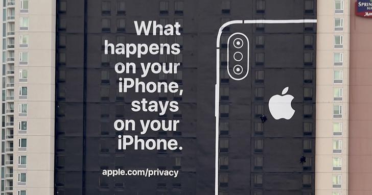 蘋果提出的隱私問題,只能蘋果自己來解決
