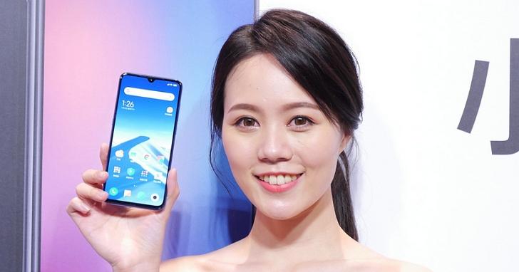 小米「小仙女」正式命名小米CC系列,同時雷軍宣布小米旗下手機未來僅保留三系列