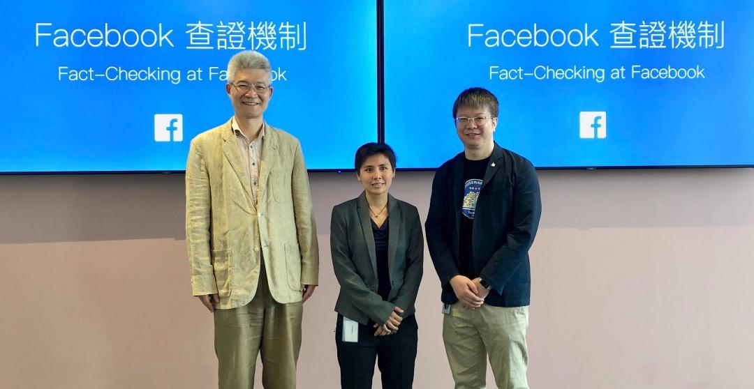 打擊假消息!Facebook 在台啟動第三方事實查證計畫,提高網路資訊品質