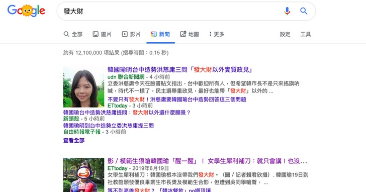 新聞這麼多,Google上看到的內容是怎麼「被挑中」?Google新聞副總裁親自揭秘!