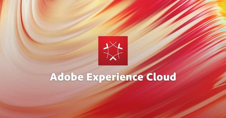 Adobe Experience Cloud技術預視功能,提升客戶體驗管理與效益