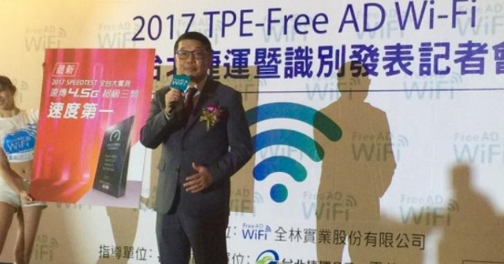 開辦不到兩年,台北捷運Free AD WiFi宣布停止服務,廠商:499吃到飽害的