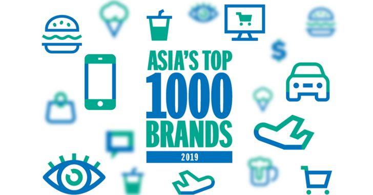 三星電子連續八年蟬聯亞洲最佳品牌榜首