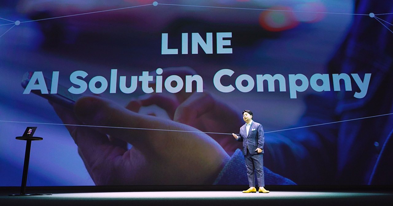 LINE 年度發表會「LINE CONFERENCE 2019」宣告全新企業目標「Life on LINE」與九大主題