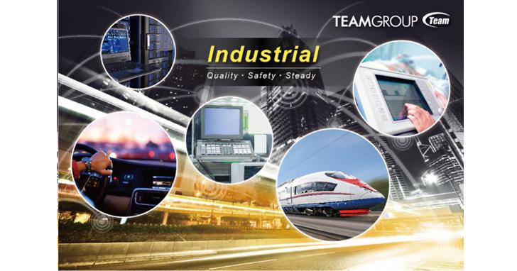 十銓科技 All New Industrial
