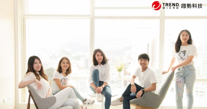 趨勢科技獲選HR Asia 2019台灣區最佳企業雇主殊榮 一項由企業員工直面給分、鼓勵貼近真實的員工認同度調查