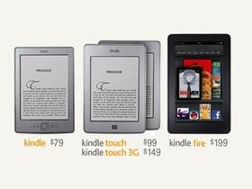 只要 199美金,Amazon Kindle Fire 平板電腦來襲