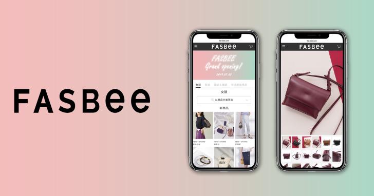 首間日本跨境電商 FASBEE 在台開幕!主打快速到貨、中文服務與上百家日系時尚服飾一站購足