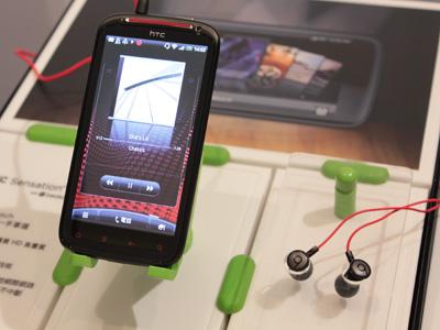 HTC Sensation XE 首款 Beats Audio 音樂手機 上市價 19,900 元