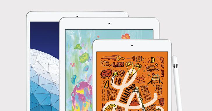 遠傳推出iPad優惠,不到五折就可帶回家