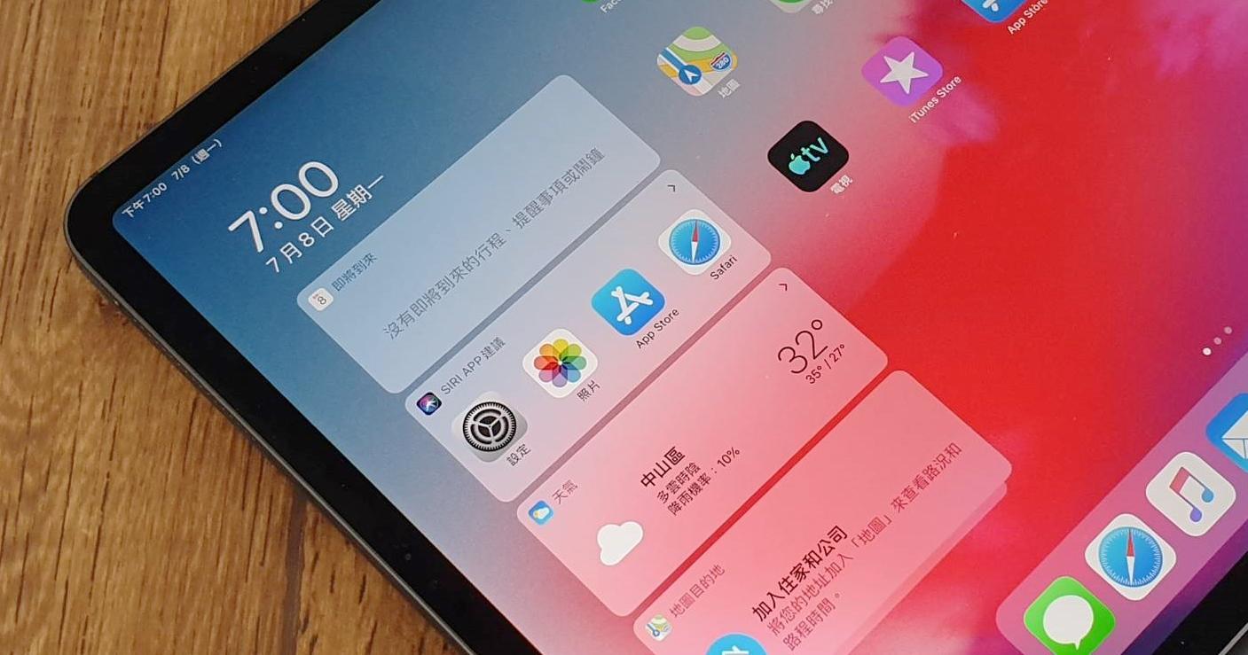 【iPadOS】Beta 版測試:全新操作介面,可直接外接隨身碟存檔的新「檔案」app